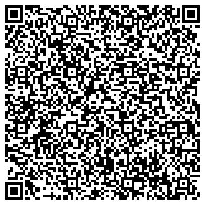 QR-код с контактной информацией организации ГЛОБИНСКИЙ САХАРНЫЙ ЗАВОД, СТРУКТУРНОЕ ПОДРАЗДЕЛЕНИЕ ООО ЦУКРОВИК