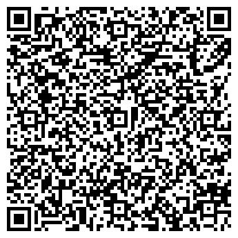QR-код с контактной информацией организации Теплица-Люкс, ООО