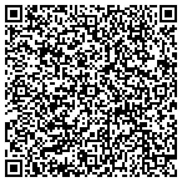 QR-код с контактной информацией организации А.М.Пак, ООО