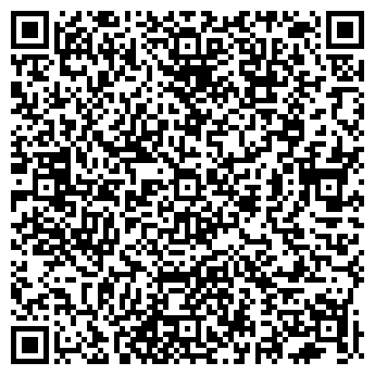 QR-код с контактной информацией организации Профи Трейд, ООО