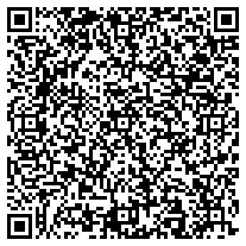 QR-код с контактной информацией организации Штукер, ПАО