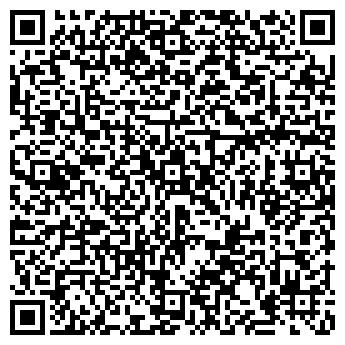 QR-код с контактной информацией организации Будзон, ЧП
