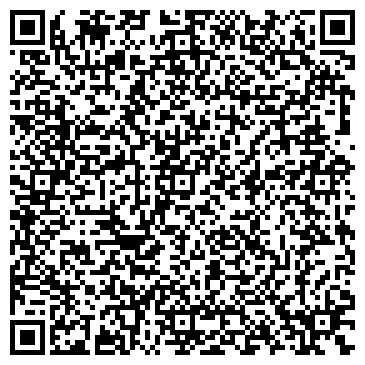 QR-код с контактной информацией организации Ураган, Компания