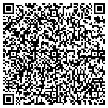 QR-код с контактной информацией организации Ярек Плюс, ЧП