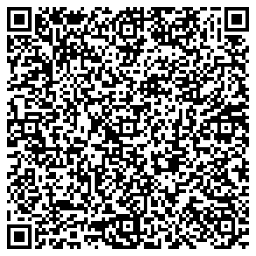 QR-код с контактной информацией организации Интертулс (Intertools), ООО