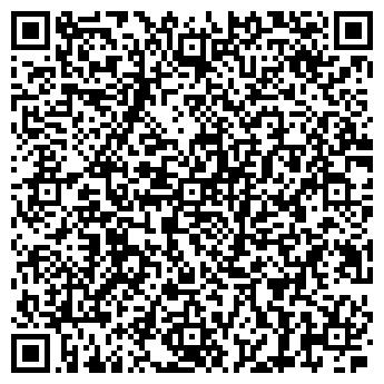 QR-код с контактной информацией организации Постачинструмент 2000