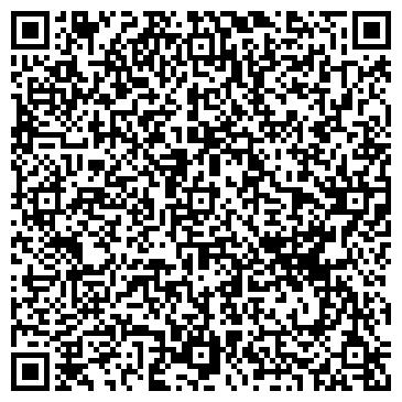 QR-код с контактной информацией организации О.Г. Сервис, ЧП