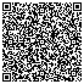 QR-код с контактной информацией организации Бывалин В.В., СПД