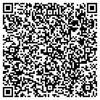 QR-код с контактной информацией организации Ковчег-Пак, ООО