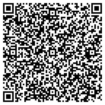 QR-код с контактной информацией организации Торговая компания АЛИСТА, ООО