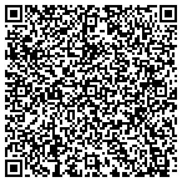 QR-код с контактной информацией организации Эльбор, ООО Торговый Дом