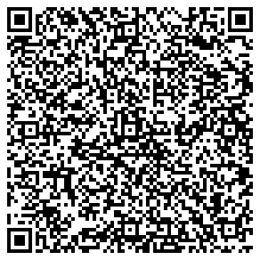 QR-код с контактной информацией организации Любава, ЧФ
