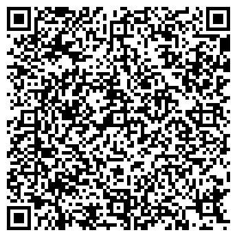 QR-код с контактной информацией организации Кирби, ООО (KIRBY)
