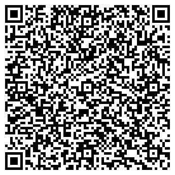 QR-код с контактной информацией организации Демченко В.В, ЧП