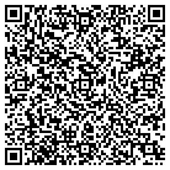 QR-код с контактной информацией организации Комфорт-Центр, ООО