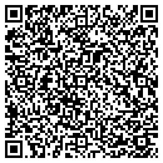 QR-код с контактной информацией организации Юкар, ООО