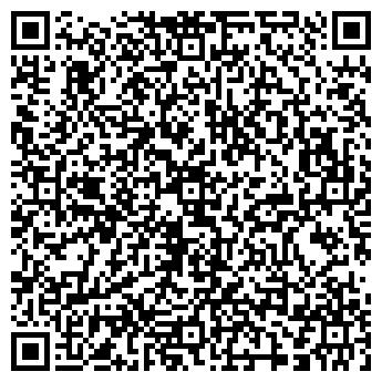 QR-код с контактной информацией организации Алекс - П, ЧП