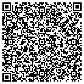 QR-код с контактной информацией организации БИОС, ИП