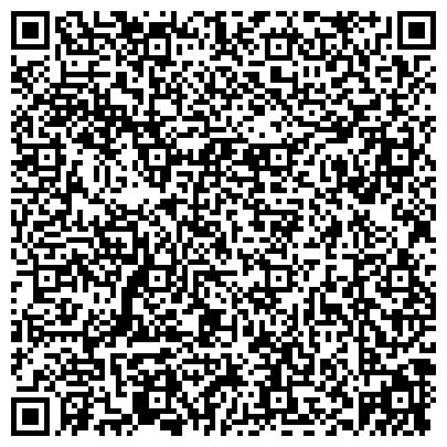 QR-код с контактной информацией организации Западная Упаковочная Группа (Західна Пакувальна Група), ООО
