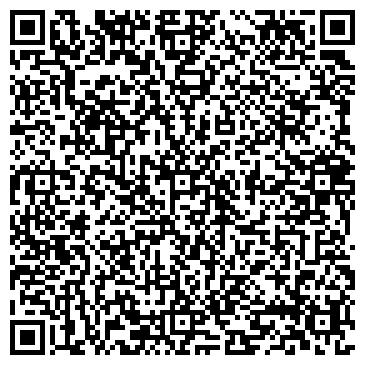 QR-код с контактной информацией организации Альтис-Дон, ООО