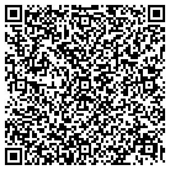 QR-код с контактной информацией организации Стик (Stick), ЧП