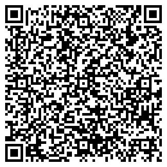 QR-код с контактной информацией организации Трейд Люкс, ЧП