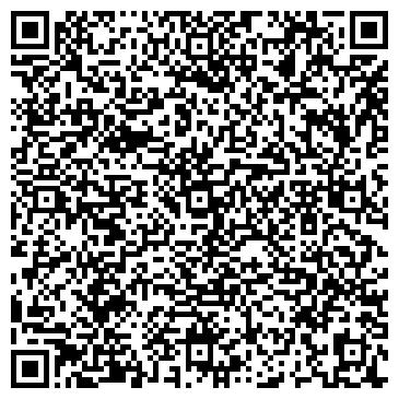QR-код с контактной информацией организации Линдек-Украина, ООО