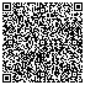 QR-код с контактной информацией организации Грифон Груп, ООО