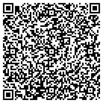QR-код с контактной информацией организации СТИРОЛ-ПАК, ЗАО