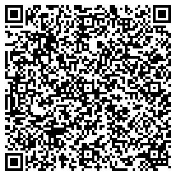 QR-код с контактной информацией организации Яшма, МЧП
