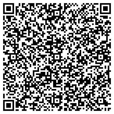 QR-код с контактной информацией организации Винчиторе Пекеджинг Солюшнз, ООО