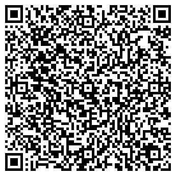 QR-код с контактной информацией организации Секо-Пак, ООО