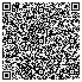 QR-код с контактной информацией организации СТИРОЛХИМПЛАСТ, ООО