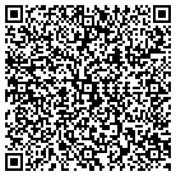 QR-код с контактной информацией организации Вискотрейд, ООО