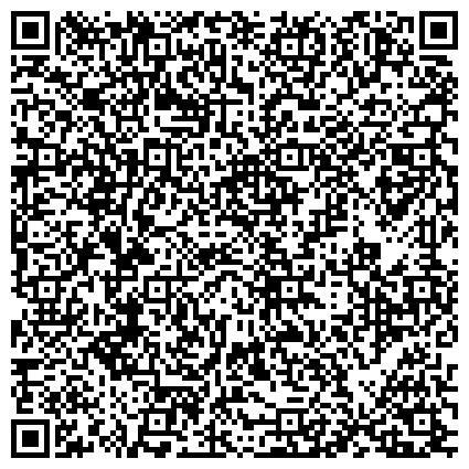 QR-код с контактной информацией организации ГОРЛОВСКОЕ ШАХТОУПРАВЛЕНИЕ ИМ.В.И.ЛЕНИНА, ОБОСОБЛЕННОЕ ПОДРАЗДЕЛЕНИЕ ГП АРТЕМУГОЛЬ, ДЧП