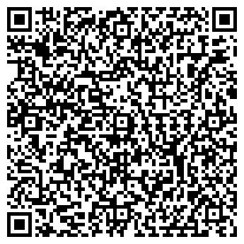 QR-код с контактной информацией организации КВС-Пак, ООО