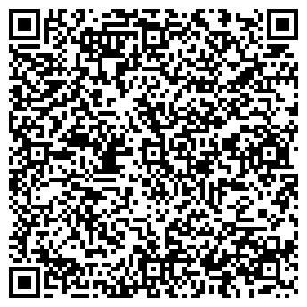 QR-код с контактной информацией организации Виардо, ООО