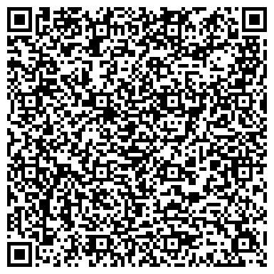 QR-код с контактной информацией организации Леоми - Оригинал, ООО