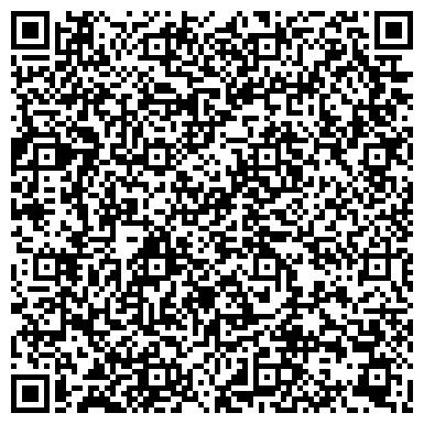 QR-код с контактной информацией организации Веем, ООО