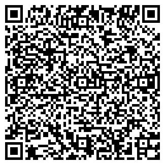 QR-код с контактной информацией организации Украинские джерела, ООО (ТМ Serikoff)