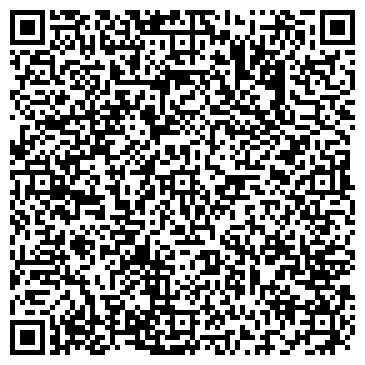 QR-код с контактной информацией организации Валсер Украина, ООО