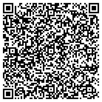 QR-код с контактной информацией организации Витамед, ООО