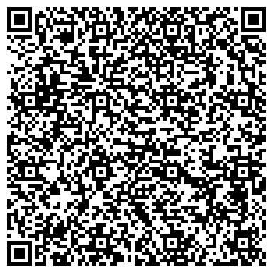 QR-код с контактной информацией организации Упаковочный Стандарт, ЧП