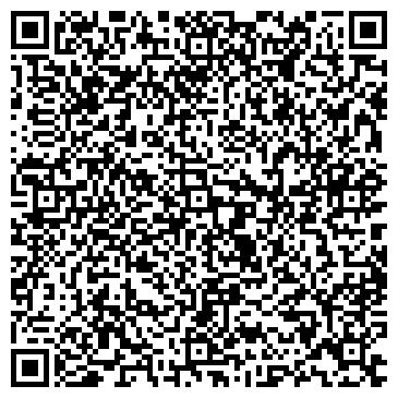 QR-код с контактной информацией организации РекламаСтрой, ЧП
