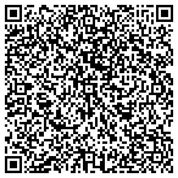 QR-код с контактной информацией организации Торговый дом Тара, ООО