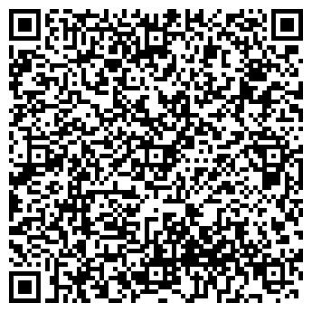 QR-код с контактной информацией организации Мишаня, ООО