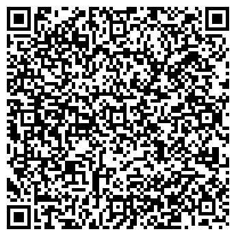 QR-код с контактной информацией организации Умелец, ООО
