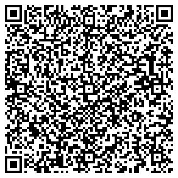 QR-код с контактной информацией организации Укртара, ЧП (Ukrtara)
