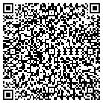 QR-код с контактной информацией организации Сигма- Пак, ООО