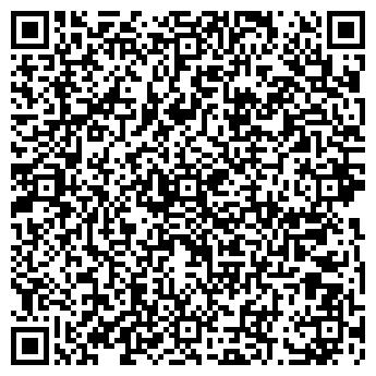 QR-код с контактной информацией организации Захидпластик, ООО